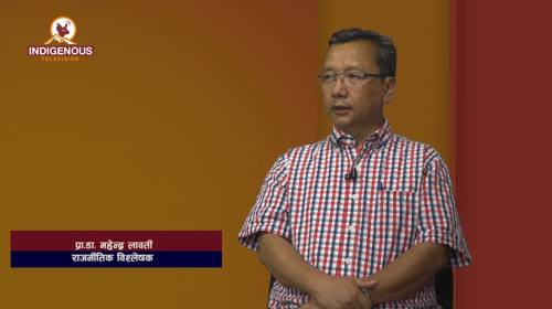 Ethnic-conflict is likely to rise in Nepal, says Mahendra Lawati on Indigenous Talk: Episode - 88