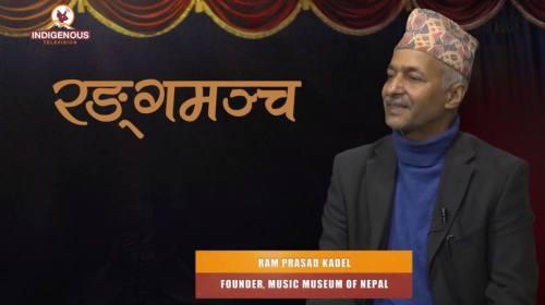 Ram Parsad Kadel (Founder,Music Museum Of Nepal) O