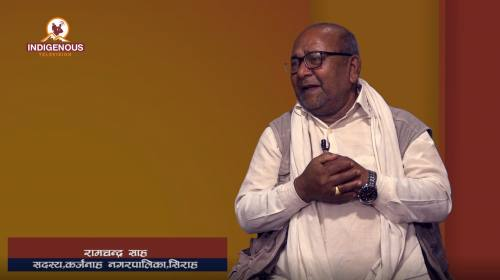 Ramchandra Shah On Indigenous Talk with Jagat Dong