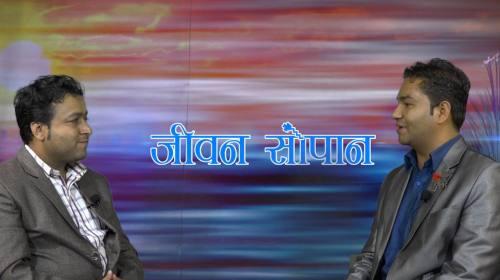 Ramji Adhikari on Jiwan Sopaan - ep 11