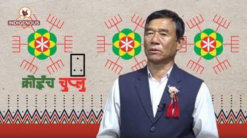 Ranbir Sunuwar on Koinch Chuplu with Uttam Sunuwar
