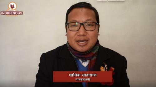 Salik Shatasak Rai On Imo Dung Imo Jim with Chhila