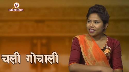 Samiksha Chaudhary On ChaliGoChali episode - 6