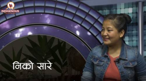 Sangita Thami On Niko Sare with Bikesh Thami Episo