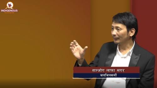 Sanjog Lafa Magar On Indigenous Talk with Jagat Do