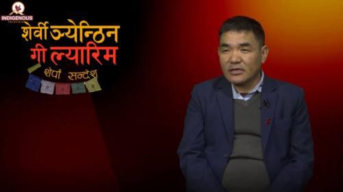 Serwi Ngyanthin with Sonam Yangji Sherpa Episodei