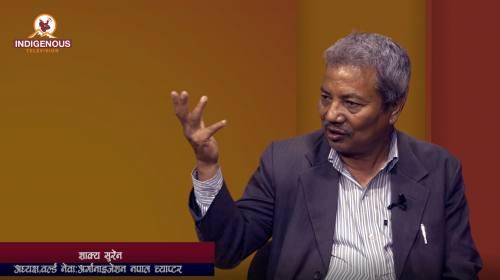 Shakya Suren On Indigenous Talk with Jagat Dong Ep