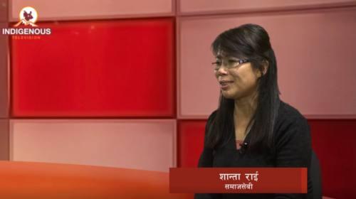 Shanta Rai On Imo Dung Imo Jim with Chhila Rai Epi