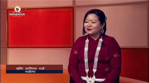 Shristi Chamling Rai On Imo Dung Imo jim With Chhi