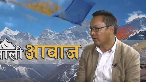 Sonam Lama and Dawa Galjen Sherpa On Himali Aawaz