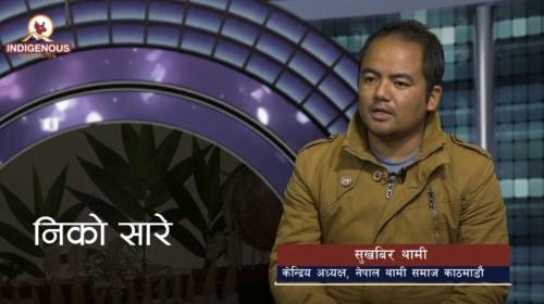 Sukbir Thami On Niko Sare with Bikesh Thami Episod