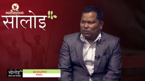 Sukra Bahadur Dhimal On Soloi with Manju Dhimal Ep