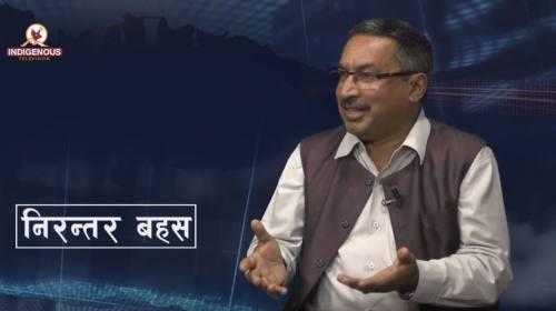 यो हतारको संघीयता हो , Suresh Pd Acharya, Nirantar