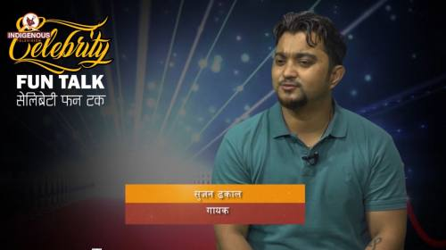 Suzan Dhakal (Singer) On Celebrity Fun Talk With S
