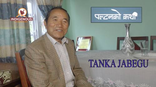 Tanka Jabegu (Ex-Captain 526182) On Paltanko katha