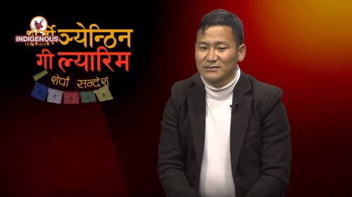 Temba Sherpa On Serwi Ngyanthin with Sonam Yangji