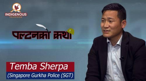 Temba Sherpa (Singapore Gurkha Police - SGT) On Pa