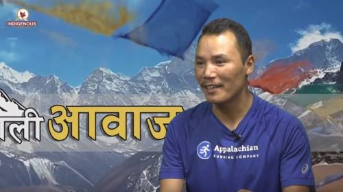 Tendi Sherpa On Himali Aawaz with Doma Sherpa Epis
