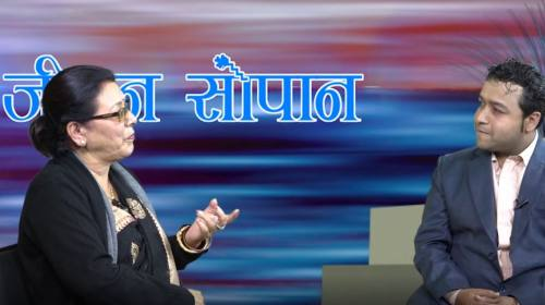 Usha Kiran Gurung (Honey Dd ) On Jiwan Sopan with