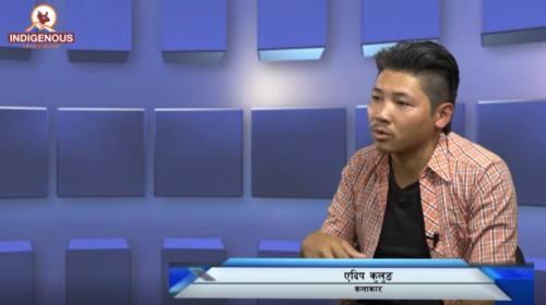 Yadip Kulung (Artist) On Aamni Mintam Okhi Ridam w