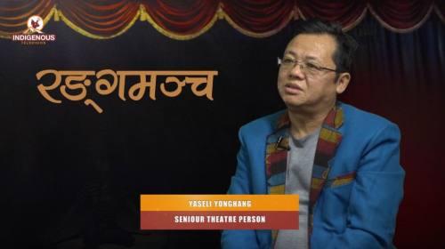 Yaseli Yonghang (Seniour Theater) person On Ranga
